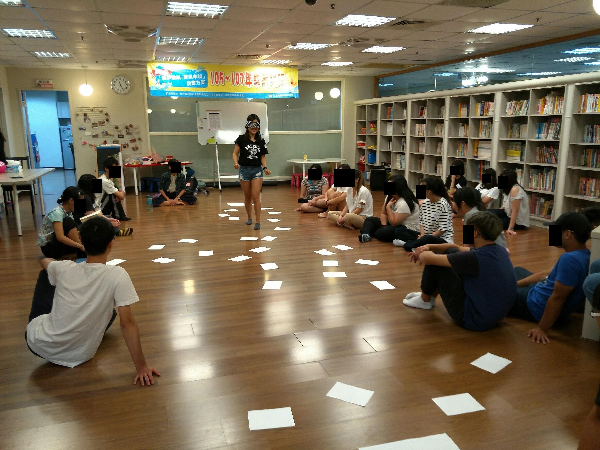 脫貧教育訓練課程
